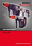 Power tools catalog 2008