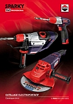 Power tools catalog 2012