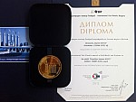 Gold Medal and Diploma at Plovdiv Fair 2012 for SPARKY Demolition Hammer K 615CE - HD PROFESSIONAL
